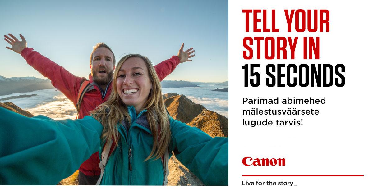 Tee Canoni fototehnika abil lähedastele erilisi kingitusi