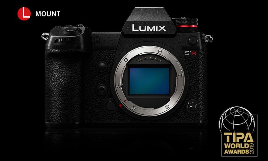 Panasonic Lumix S1R täiskaadri ostul saad ulmelise allahindluse