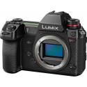 Корпус Panasonic Lumix DC-S1R