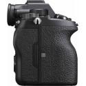 Sony a7R IV + Tamron 17-28mm f/2.8