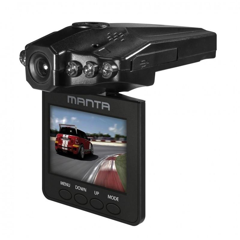 CAR BLACKBOX HD MM308S