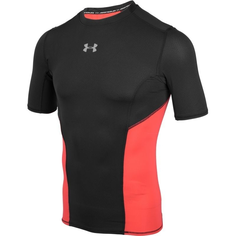 53ce92794 Men's compression shirt Under Armour CoolSwitch M 1271334-002 ...