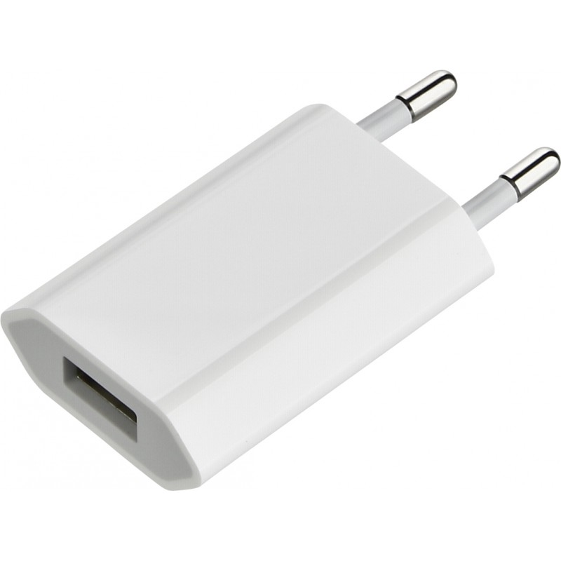 Power Adapter Apple Usb Plug Adapters On Royal Caribbean Ps4 Wheel Adapter Adapter Esata Hdmi: Apple USB Power Adapter 5W
